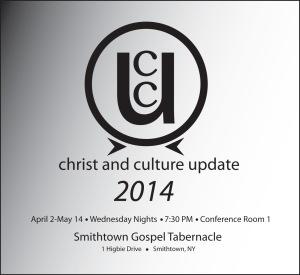 ccu logo 2014 class